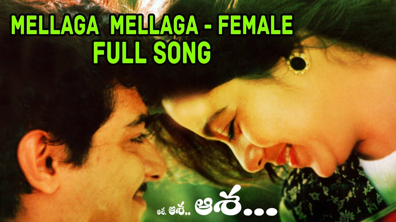 Mellaga Mellaga Full Song ll Asha Asha Asha Movie ll Ajith, Suva Lakshmi.