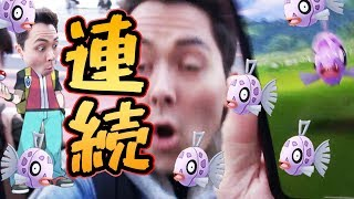 ポケモンGO!色違いヒンバスを大量にゲット!!【PokemonGO】