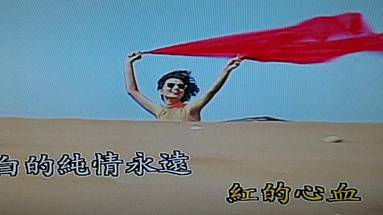 漂浪之女 - star - YouTube