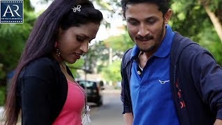 Love Magic Telugu Movie Scenes | Girl Proposed Neighbour Boy | AR Entertainments