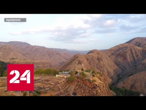 Армянское счастье. Специальный репортаж Антона Борисова - Россия 24
