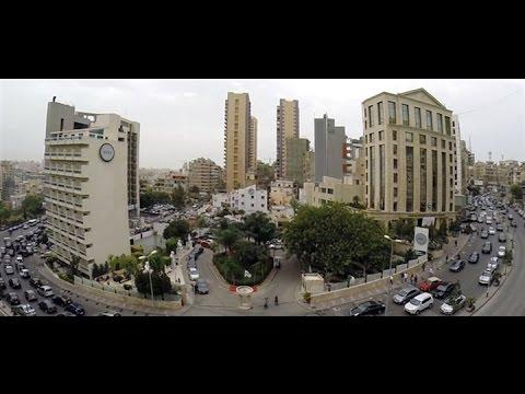 AUST Lebanon Documentary