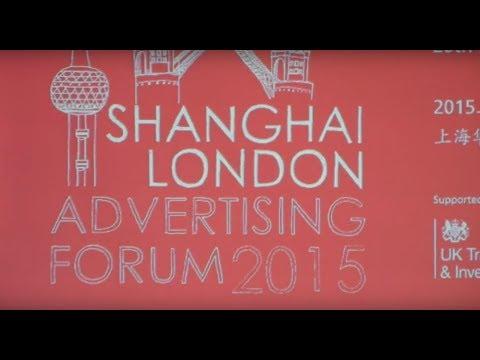 The Shanghai London Advertising Forum, 2015