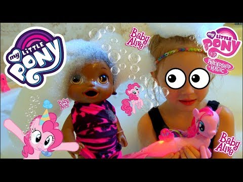 BABY ALIVE POOL PARTY with MY LITTLE PONY n SURPRISE EGGS!  Lilly and Mommy show! TOYTASTIC