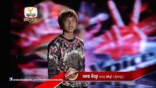 The Voice Cambodia - ហេង គីហួរ - តើគេដឹងបងឈឺចាប់ទេ - 31 Aug 2014