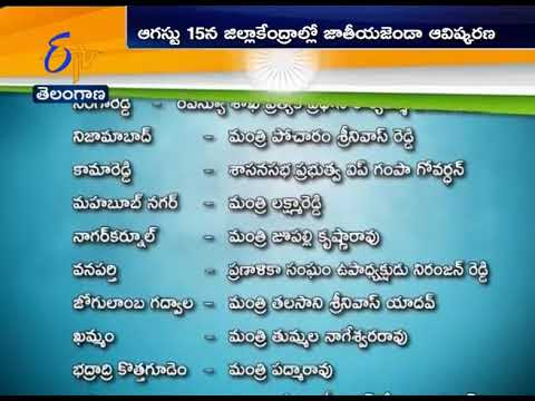 List For Independence Day Flag Hoisting Across State | Released by Govt