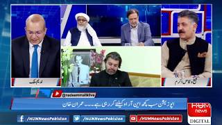 Live: Program Nadeem Malik Live , 23 October 2019 | HUM News