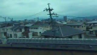 Shinkansen -  Japan Bullet Train - Tokyo to Kyoto