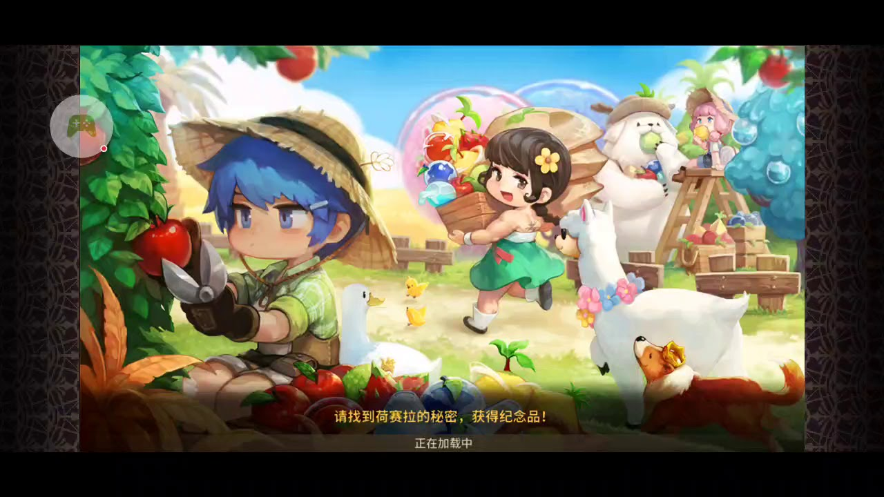 克魯賽德戰記 - Crusaders Quest - 新合作角色_荷魯斯/阿蛇 友誼賽實戰影片 - YouTube