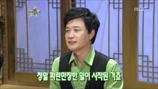 The Guru Show, Kim Seong-ju, #06, 김성주 20080521