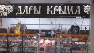 Reise nach der Krim und zurück