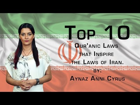 Top 10 Qur'anic Laws that Inspire the Laws of Iran.