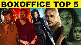 Bigil vs Kaithi – BOX OFFICE