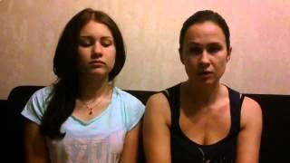 Репетитор русский язык 2 класс!