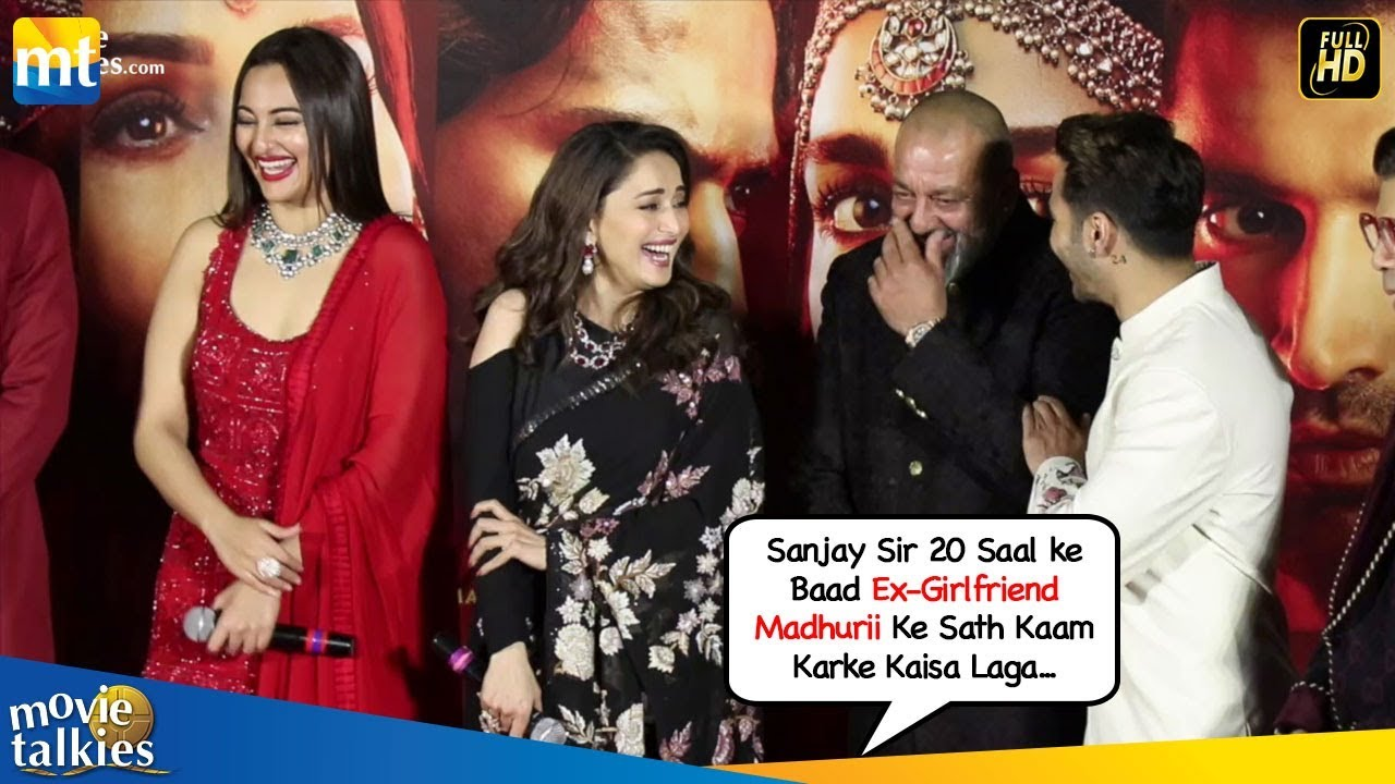 Sanjay Dutt Gets EMBARASSED When Reporter Asks About Ex ...