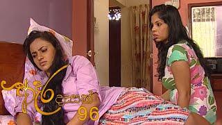 Adara Deasak | Episode 96 | ITN Thumbnail