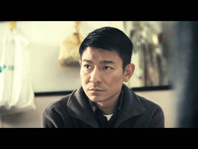 TaoJie Trailer