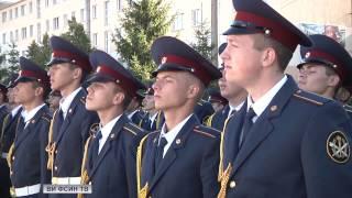 (ВИ ФСИН ТВ) День знаний 2016