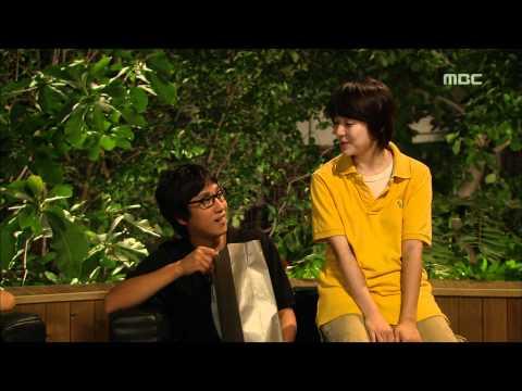 Coffee Prince, 10회, EP10, #04