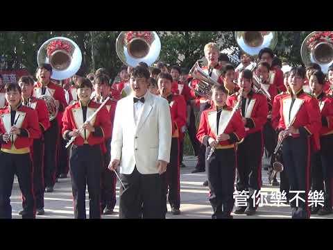 箕面自由学園高校吹奏楽部GOLDEN BEARS - 2018 嘉義市國際管樂節 ▶31:41