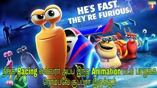 Best Hollywood Racing Animation Movie | Tamil dubbed | Hollywood Tamil | TamilReviewers