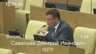 Дмитрий Савельев О статусе военнослужащих 16.05.2014