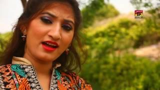 Gareeban Diyan Yariyan - Muskaan Ali - Latest Punjabi And Saraiki Song 2016 - Latest Song 2016