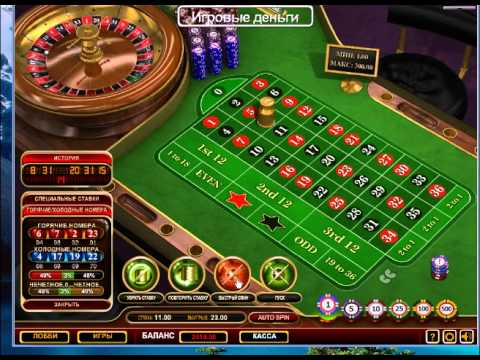 Roulette 66 strategy