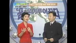 MBC 유소년축구기금_비바스포츠