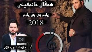 -2018-haval-yarm-bi-bi-yarm-2018
