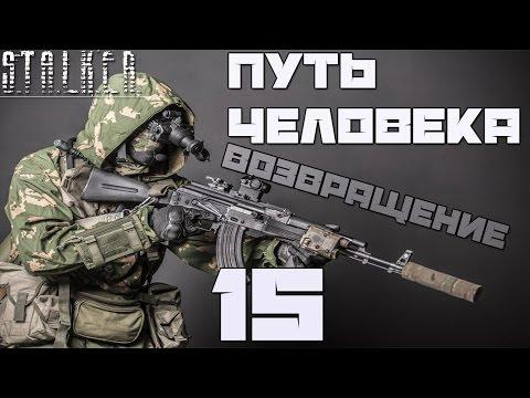 Город Пермь, сайты Перми