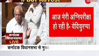 Watch: BS Yeddyurappa's Speech In Karnataka Assembly