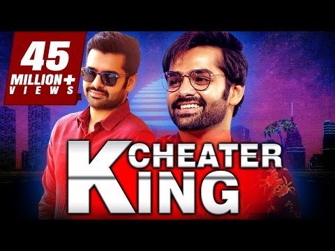 Cheater King 2018 South Indian Movies Dubbed In Hindi Full Movie | Venkatesh, Ram Pothineni, Anjali