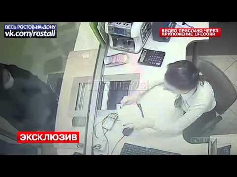 Ограбление Сбербанка в Ростове-на-Дону. [02.02.2016] #весьростов