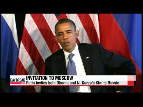 Putin invites both Obama and N. Korea′s Kim to Russia   푸틴, 오바마+ 김정은에 동시 방러 초청