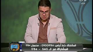 بلاغ من ممدوح عباس للنائب العام بمنع هاني زادة من السفر