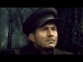 ПАРТИЗАНЫ Военный фильм Фильмы о войне 1941 1945 mp3