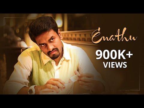 Enathu - New Award Winning Tamil Short Film 2015