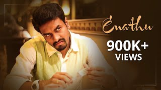 Enathu - New Award Winning Tamil Short Film 2015