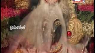 AMMA Devotional Song | Melmaruvathur Adhiparasakthi | Amma Om Sakthieye