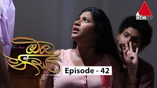 Oba Nisa - Episode 42 | 17th April 2019 Thumbnail