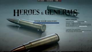 видео Почему Heroes and Generals не запускается