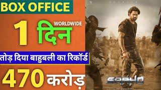 Saaho Box Office Prediction, Saaho Movie Record Breaking Collection, Prabhas, Shradhdha Kapoor,