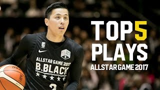 B.LEAGUE ALLSTAR GAME 2017|BEST of TOUGH SHOT Weekly TOP5 presented by G-SHOCK プロバスケ(Bリーグ)