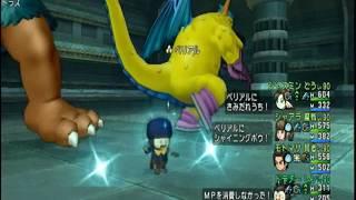 【DQX】ドラマサ10のコインボス縛りプレイ動画 ~弓軍団 VS 悪霊の神々~ thumbnail