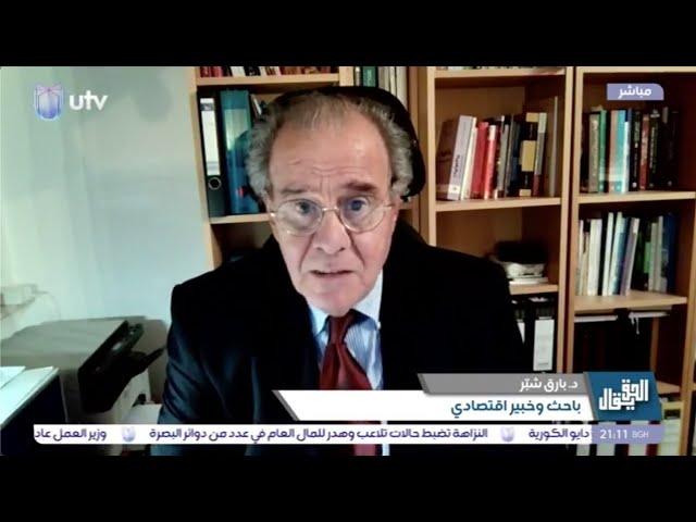 مشاركة الدكتور بارق شبر في برنامج