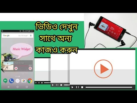 Free music player for YouTube music video: free Music& Radio, free MP3 listening