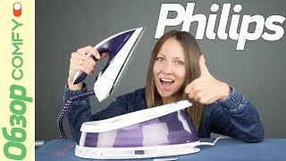 утюг Philips GC 7051 обзор