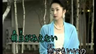 道ならぬ戀(森進一) cover: Ping Lin(林炳生) ;I like this song very m...
