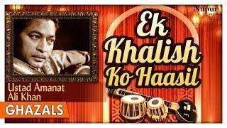 Ek Khalish To Haasil   Ustad Amanat Ali Khan   Evergreen Romantic Ghazals   Nupur Audio